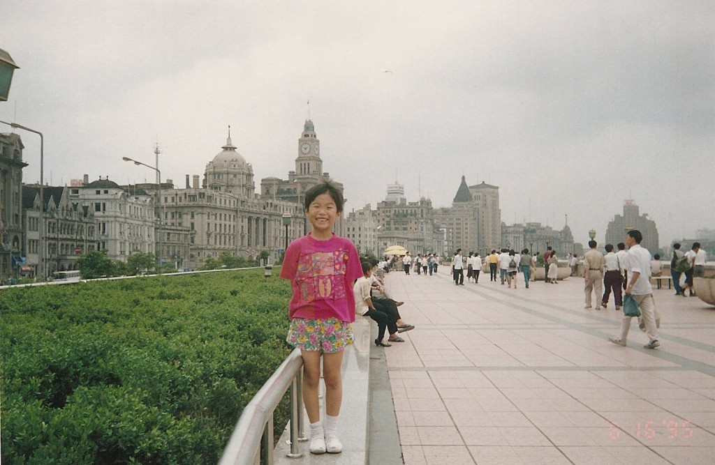 At the Bund, 1995