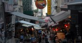 I Love My Neighborhood: Hong Kong's SoHo