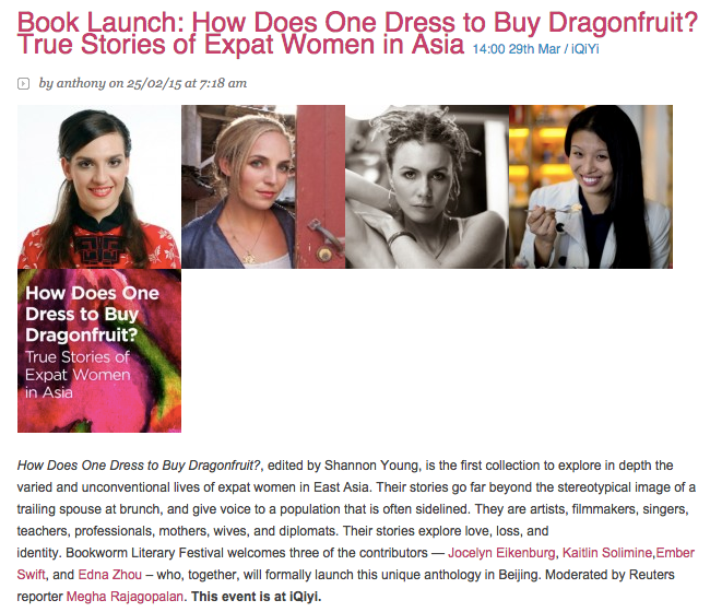 How Does One Dress To Buy Dragonfruit at Beijing Lit Fest