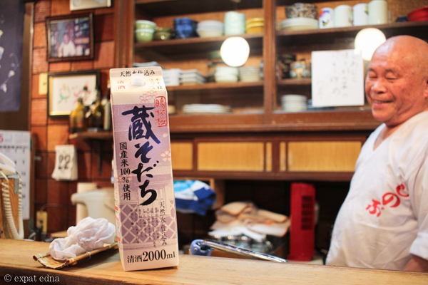Carton sake and Ie Tsugu by Expat Edna