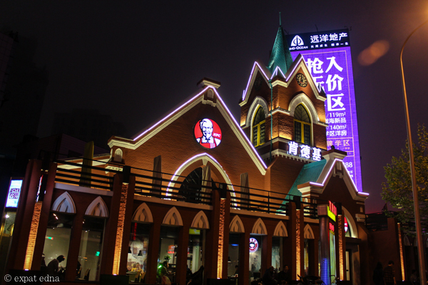 KFC Church, Dalian by Expat Edna