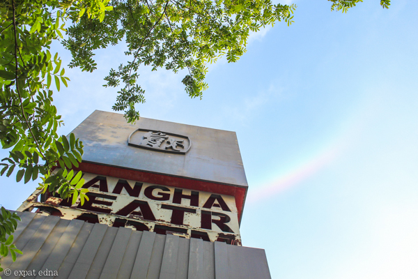 Shanghai theatre rainbow by Expat Edna