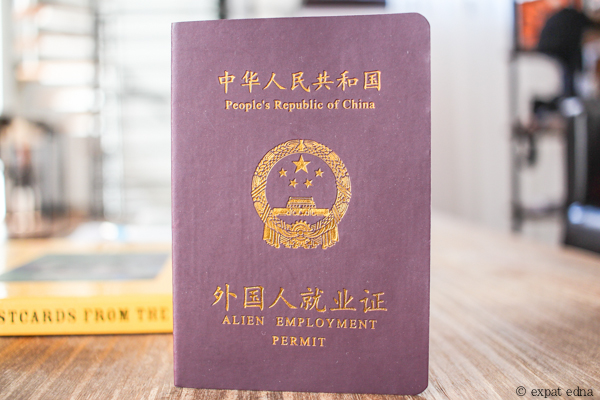 Chinese Alien Resident Permit by ExpatEdna.com